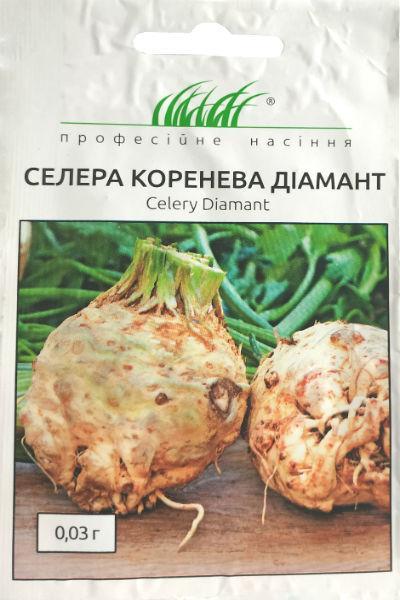 Семена сельдерей корневой Диамант  0,03 г Bejo