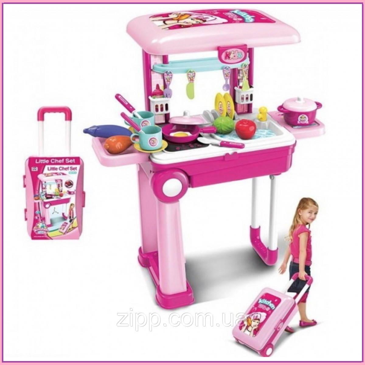 Игровой набор Детская кухня Little Chef Set в чемодане | Детская кухня | Игрушечный чемоданчик с кухней