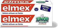 Дитяча медична зубна паста для захисту від карієсу Elmex Junior 2*75мл.