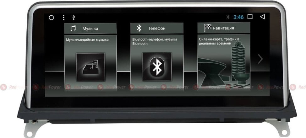Штатная магнитола RedPower RP51108 IPS BMW X5/X6 (E70-72 2011-2014)