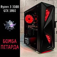 Игровой компьютер AMD RYZEN 5 2600 + GTX 1060 3Gb + RAM 16Gb + HDD 500Gb + SSD 120gb, фото 1