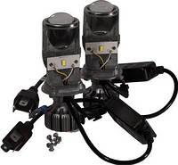 Комплект светодиодных линз HeadLight BI-LED H4 20/20W mini