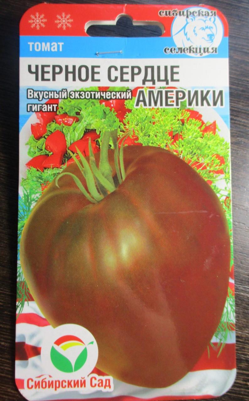 Семена Томат Черное Сердце Америки 20шт томат (Сиб сад)