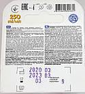 """Бутылочка для кормления """"Классик"""" 250 мл с силиконовой соской, 0+/ Киевгума, фото 3"""