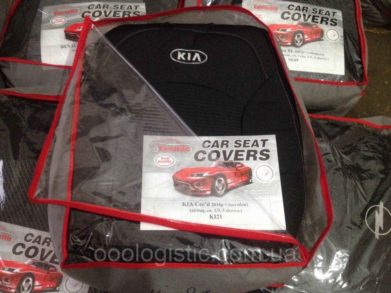 Авточехлы Favorite на Kia Cee'd 2018> hatchback,Киа Сид