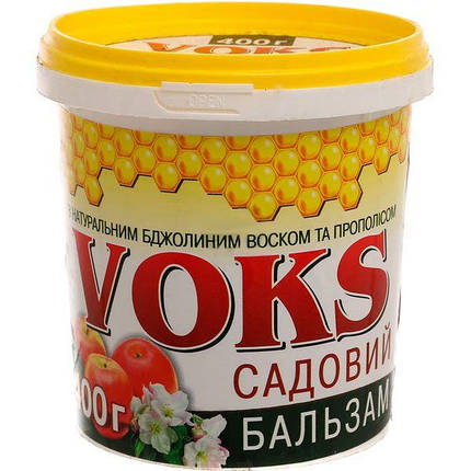 Садовый бальзам VOKS, 100 г, фото 2