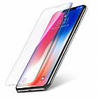 Стекло Gelius 2.5D Ultra Clear 0.2mm iPhone 10, X, Xs, 11 Pro