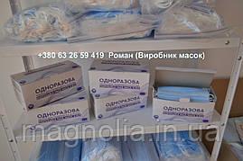 Маски медичні , маски паяні , маски сертифіковані , маски захисні , від виробника!