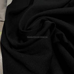 Трикотаж кашкорсе чорний
