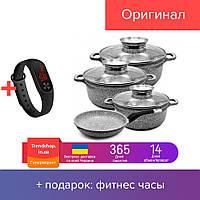 Набор казанов, кастрюль и 24 см сковорода с антипригарным покрытием UNIQUE UN-5521 4пр (1,3 л, 2,3 л, 4,5 л)