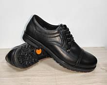 Чоловічі туфлі шкіряні чорні 43,44,45 р арт 009 .