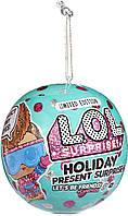Оригинальный Шар ЛОЛ серии Новогодний Лук L.O.L. Surprise! Holiday Present Surprise, фото 1