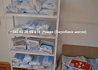 Маски медичні , маски паяні , маски сертифіковані , маски захисні , від виробника!, фото 1