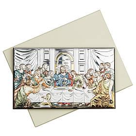 Икона серебряная  Тайная Вечеря (20х12см) 81323.4XL.COL