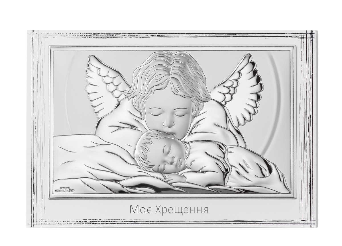 """Серебряная икона  """"Мое крещение"""" (11.5х17.5см) AR 81314 / 4L"""