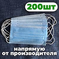Маски медичні 200 ШТ маски паяні , маски сертифіковані , маски захисні , від виробника!