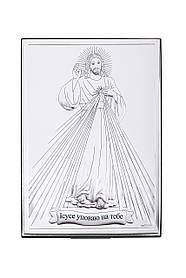 """Икона серебряная """"Иисус Милосердный"""" (12х20 см) 80001 / 4L UCR"""