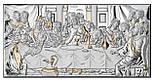 """Икона серебряная  """"Тайная вечеря"""" (20х12см) 81323.4XL.ORO, фото 2"""