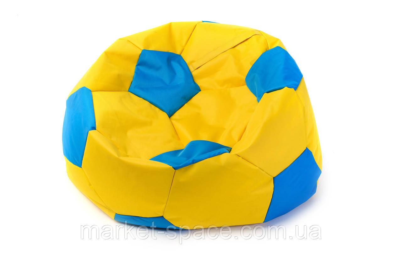 Кресло мяч «BOOM» 60см желто-синий