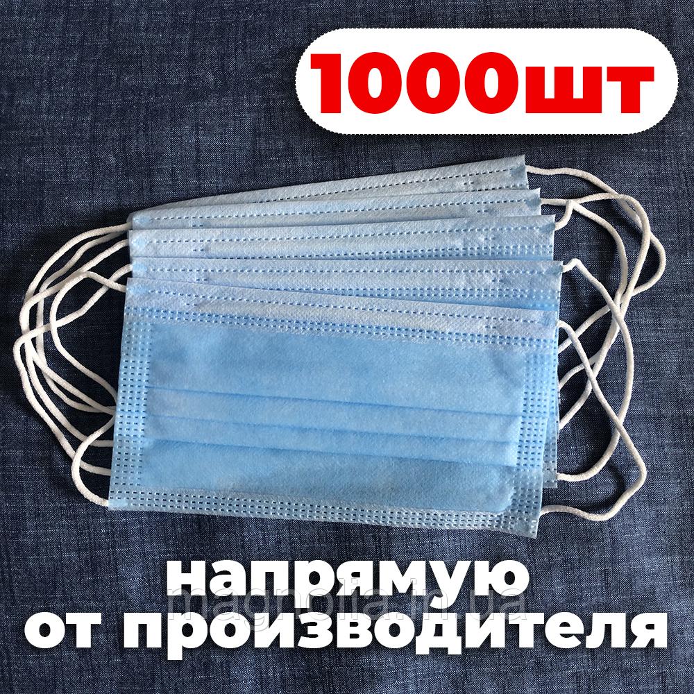 Маски медичні 1000 ШТ маски паяні , маски сертифіковані , маски захисні , від виробника!
