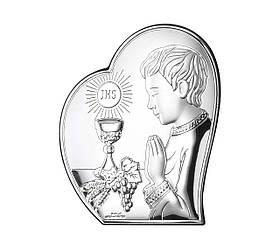Серебряная память о Первое Причастие для мальчика (11.5х17.5см)