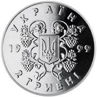 80 років проголошення соборності України монета 2 гривні, фото 2