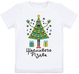 """Детская футболка """"Щасливого Різдва"""" (для мальчика)"""