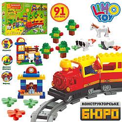 Конструктор 6188В Железная дорога- поезд, ферма фигурки людей и животных