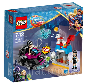 Lego DC Super Hero Girls Танк Лашины