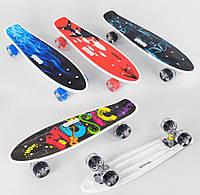 Скейт-пенни борд Best Board С 70822 со светящимися колесами