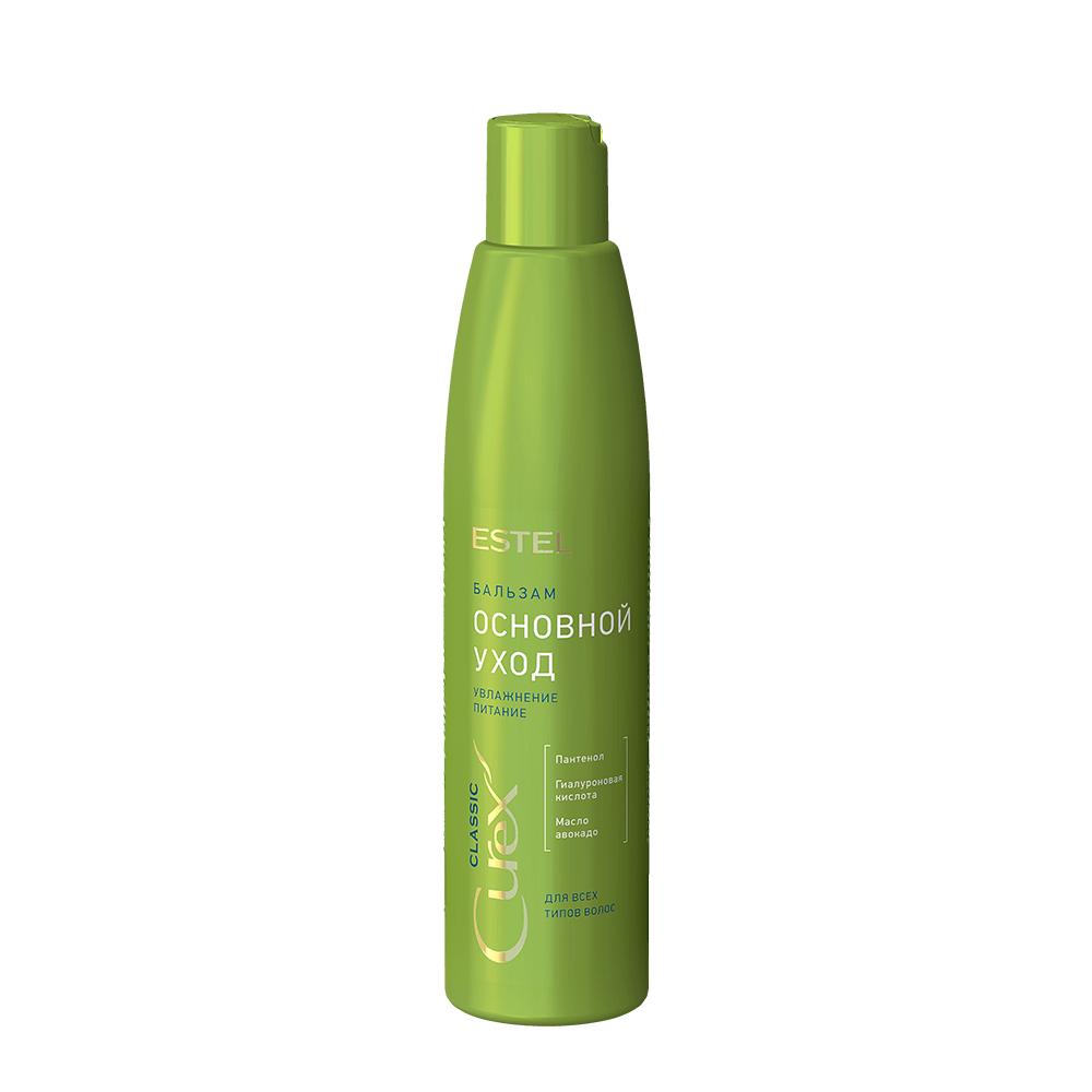 Бальзам Estel CUREX CLASSIC Зволоження та харчування для всіх типів волосся 250мл