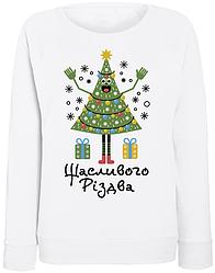 """Женский свитшот """"Щасливого Різдва"""" (белый)"""