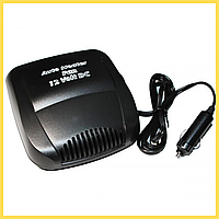 Автомобильный обогреватель салона от прикуривателя Auto Car Heater Fan 12В дуйка портативная для машины авто