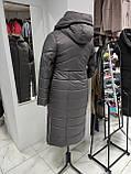 """Зимове довге пальто """"Леді"""", капучіно, фото 3"""