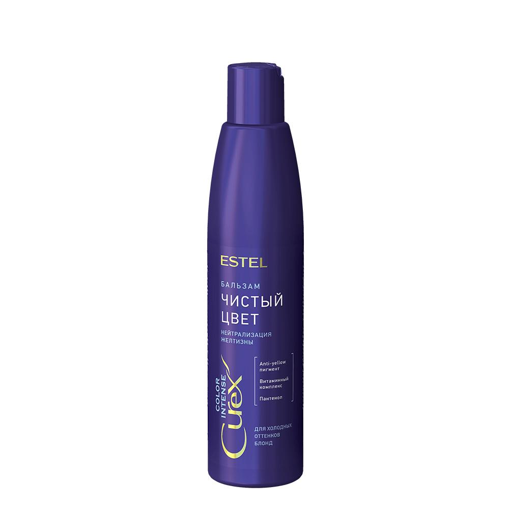 Бальзам Чистый цвет CUREX COLOR INTENSE для холодных оттенков блонд