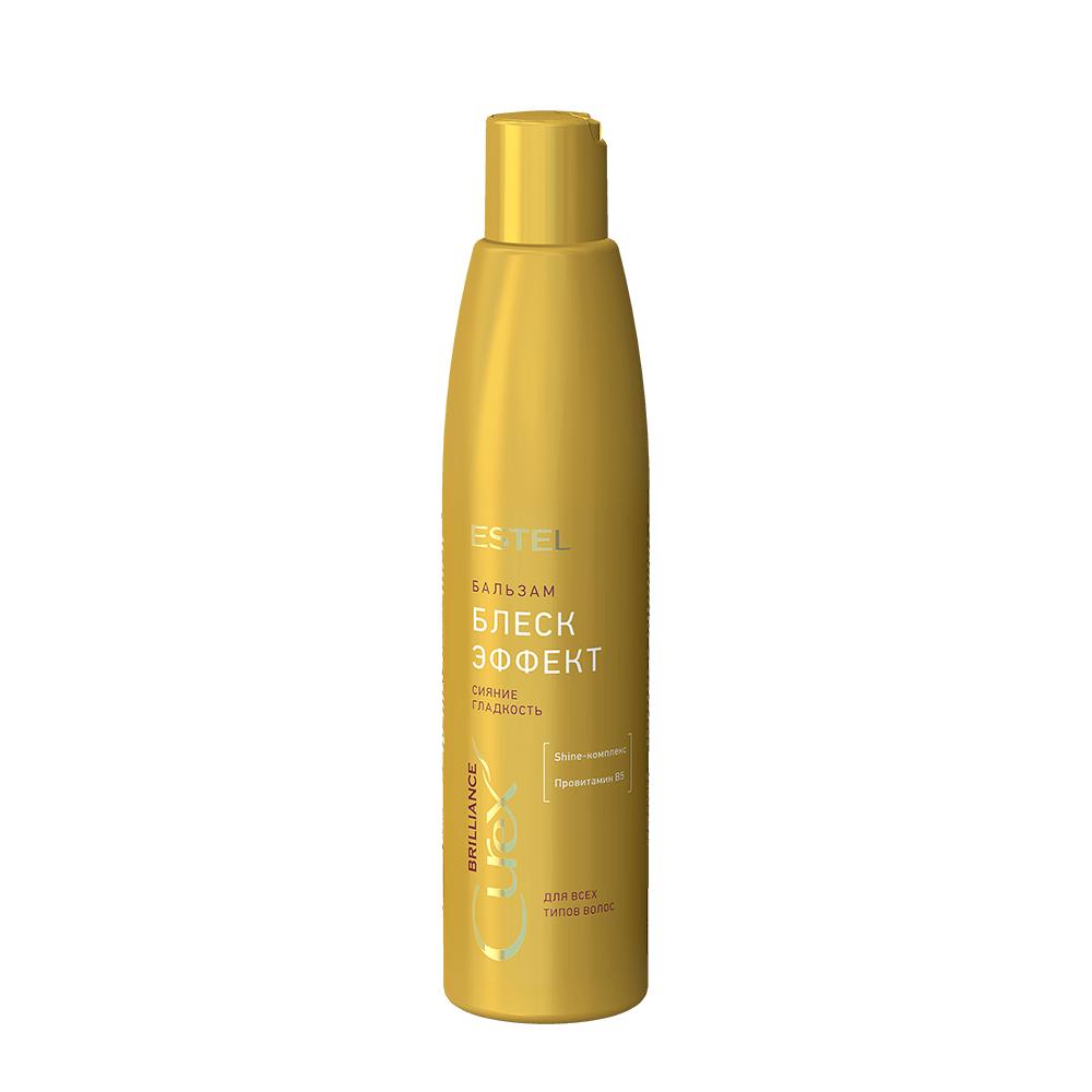 Бальзам Блеск эффект Estel CUREX BRILLIANCE для всех типов волос