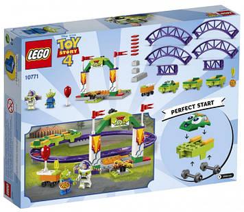 Lego Toy Story 4 Аттракцион Паровозик