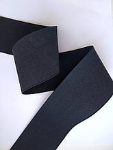 Еластична гумка 4 см Німеччина