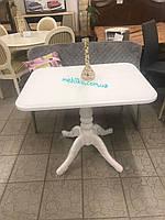 Столик обеденый Бриз, фото 1