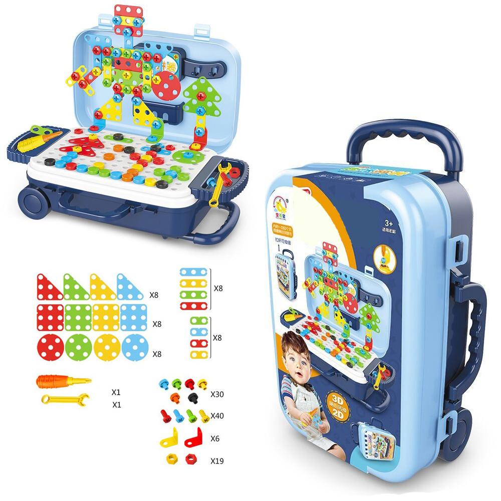 Игровой набор конструктор мозаика с отверткой в чемодане на колесиках раскладной PAZZLE 137 PCS