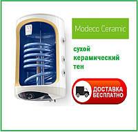 Бойлер косвенного нагрева Tesy Modeco Ceramic 120l (левое подключение) Водонагреватель комбинированный