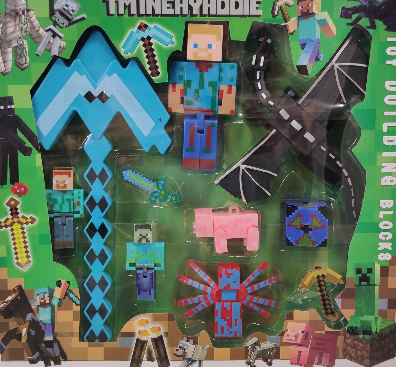 Майнкрафт Minecraft набор фигурки синяя кирка и дракон