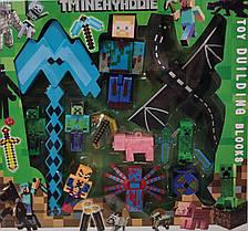 Майнкрафт Minecraft набор фигурки синяя кирка и дракон, фото 3