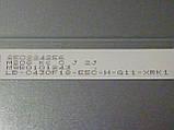 Светодиодные LED-линейки LB-C430F18-E5C-H-G11-XRK1 (матрица C430Y19-5C)., фото 3
