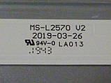 Светодиодные LED-линейки LB-C430F18-E5C-H-G11-XRK1 (матрица C430Y19-5C)., фото 4