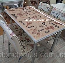 """Стол стеклянный раздвижной мебели """"Krem Paris"""" (стол ДСП, каленное стекло) Mobilgen, Турция"""