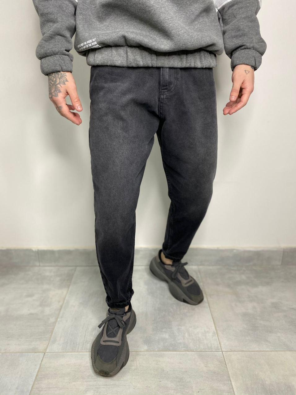 Джинсы - Мужские серые джинсы МОМ