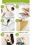 Самоклеюча декоративна 3D панель Цегла Бежевий 700х770х5мм Os-BG09-5, фото 7