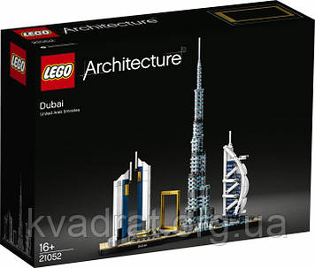 Lego Architecture Дубай