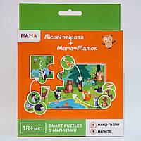 """Магнітна гра-пазл для дітей """"Лісові звірята + """"Мама-Малюк"""" з фішками"""